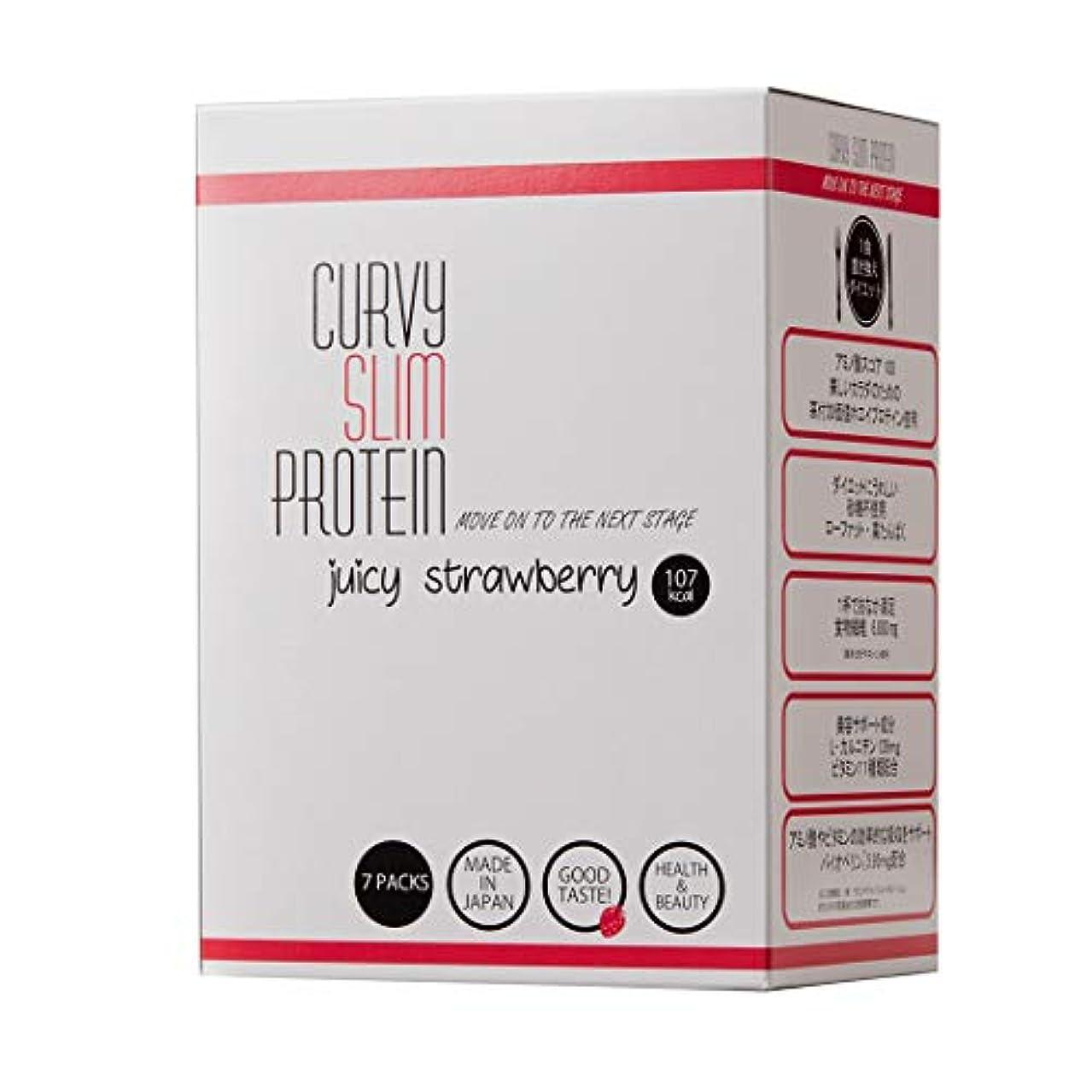 ご意見バドミントンロッドカーヴィースリム® プロテイン ジューシーストロベリー 置き換え ダイエット 7包(7食分)