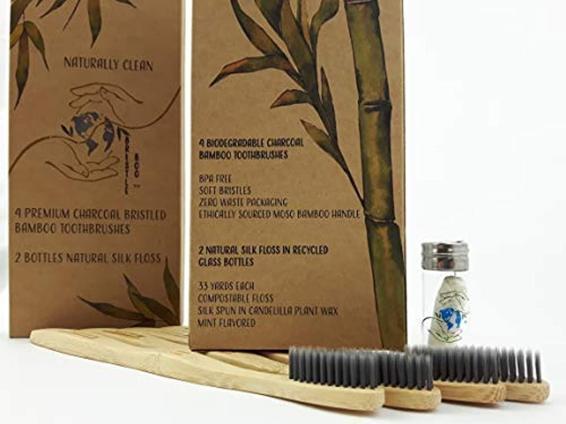 しがみつくたるみマイクロプロセッサAll Natural, Eco Friendly, Organic | 4 Soft, Charcoal-Infused Premium Bamboo Toothbrushes and 2 Glass Bottles...