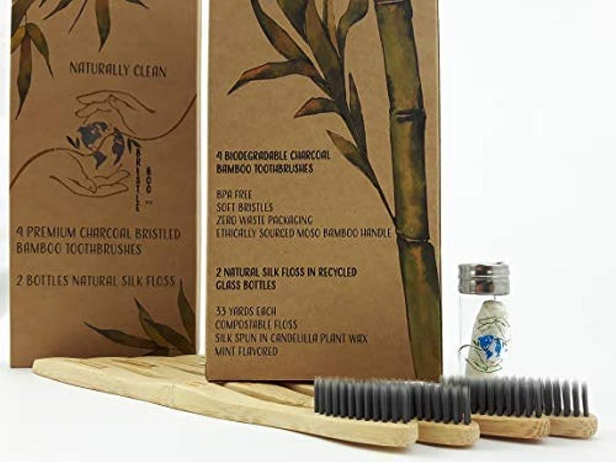 バンガロー家心理学All Natural, Eco Friendly, Organic | 4 Soft, Charcoal-Infused Premium Bamboo Toothbrushes and 2 Glass Bottles...
