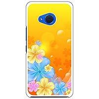 sslink Android One X2/HTC U11 life ハードケース ca626-6 花柄 レトロ ポップ ファンタジー フラワー スマホ ケース スマートフォン カバー カスタム ジャケット Y!mobile 楽天モバイル