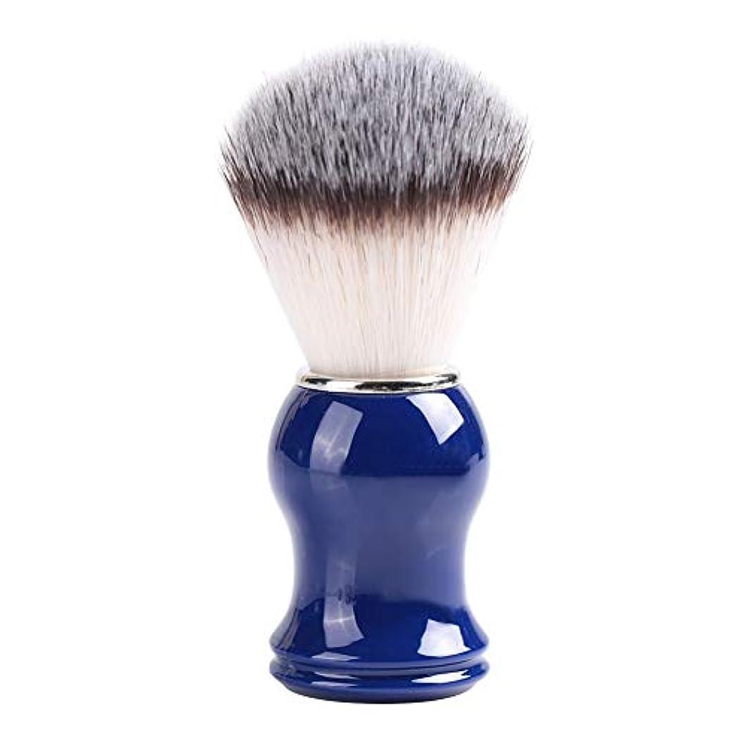 セラー名詞サワーNitrip シェービングブラシ ひげブラシ ひげケア 理容 洗顔 髭剃り 泡立ち 男性用 2色(剛毛+青)