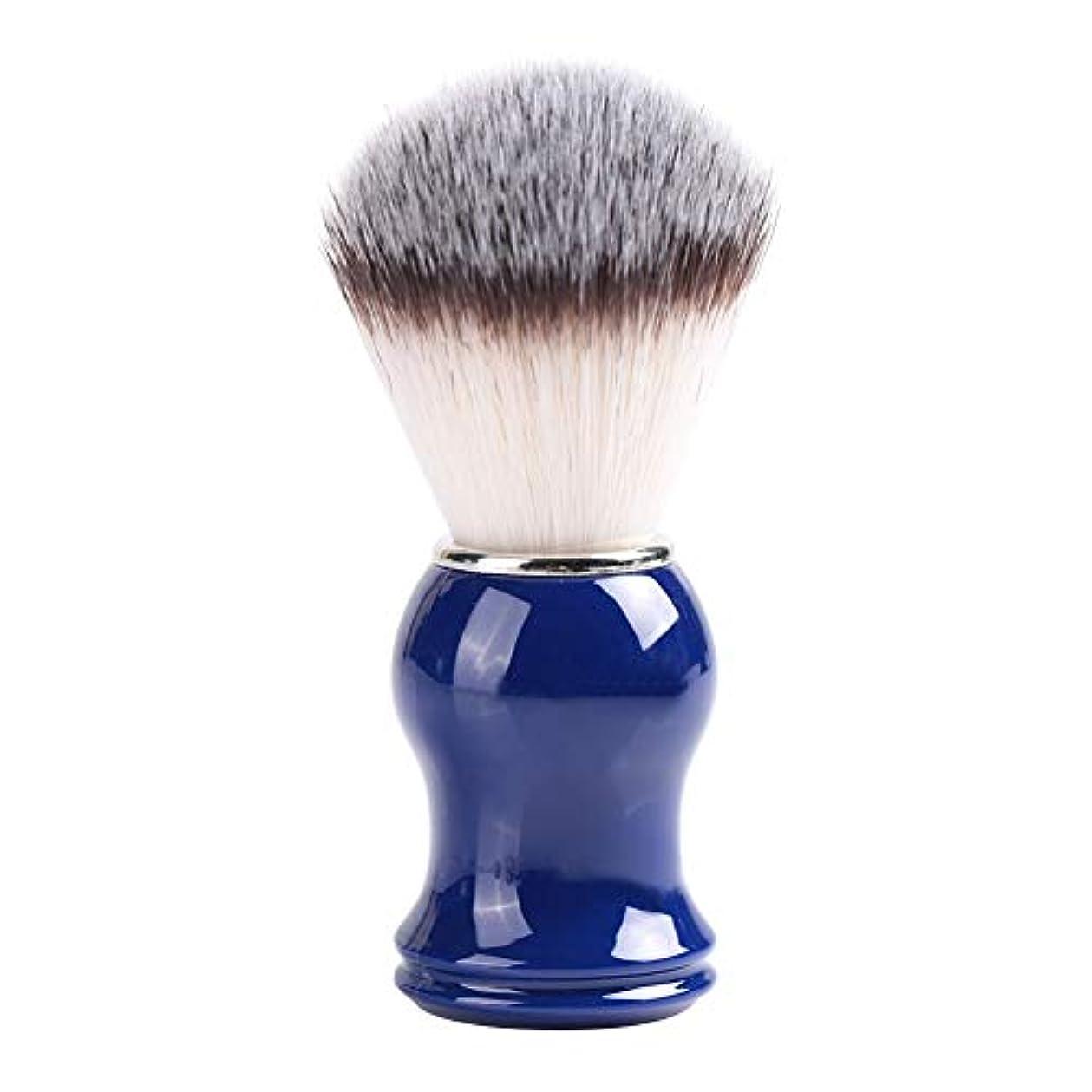 買い物に行く発行瞑想するNitrip シェービングブラシ ひげブラシ ひげケア 理容 洗顔 髭剃り 泡立ち 男性用 2色(剛毛+青)