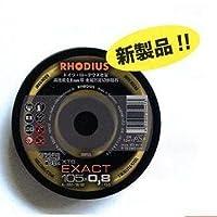 Rhodius(ローデウス) 切断砥石 0.8mm きっちりアトム (10枚入) XT8