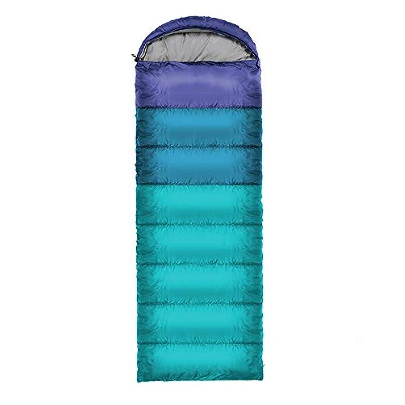 周りスケジュールスペース超軽量大人用アウトドアキャンプダウン寝袋ナイロンミイラ冬ダックダウン寝袋大人と子供用洗える、ハイキング旅行用