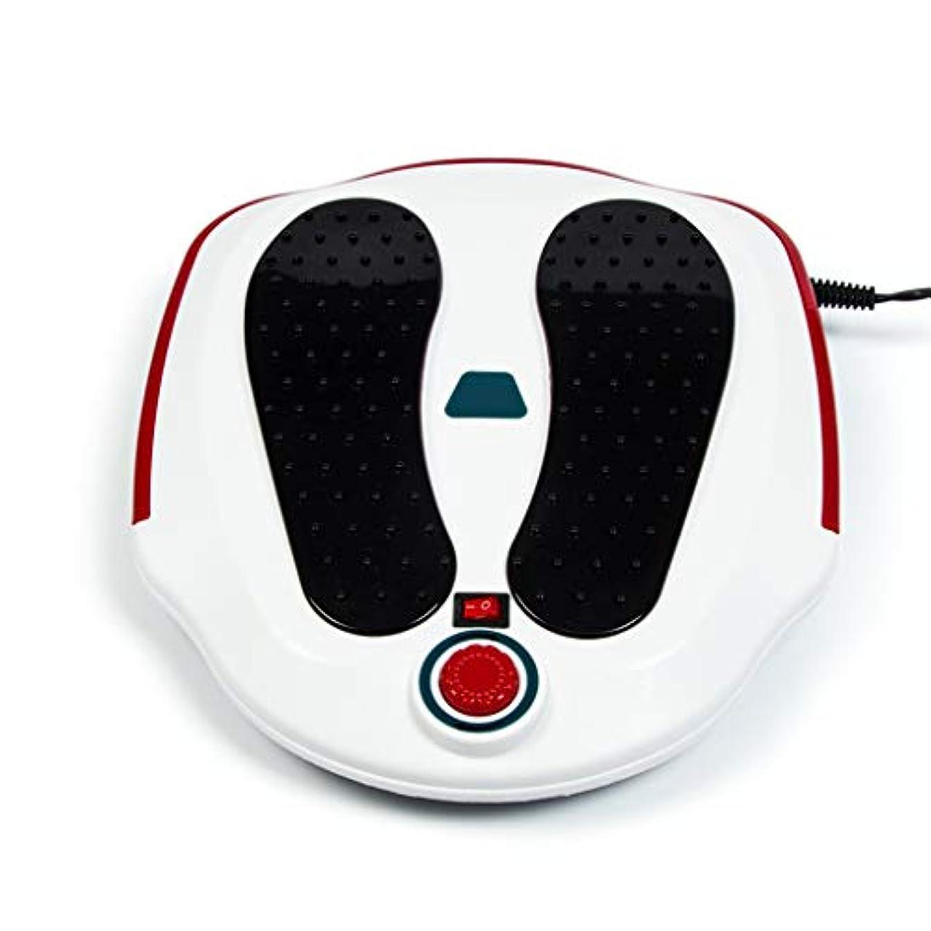 匿名反論途方もない電気フットマッサージャーマシン足の循環装置、ふくらはぎの足の血液循環のための治療装置をリラックスし、足底マシン(ホワイト)