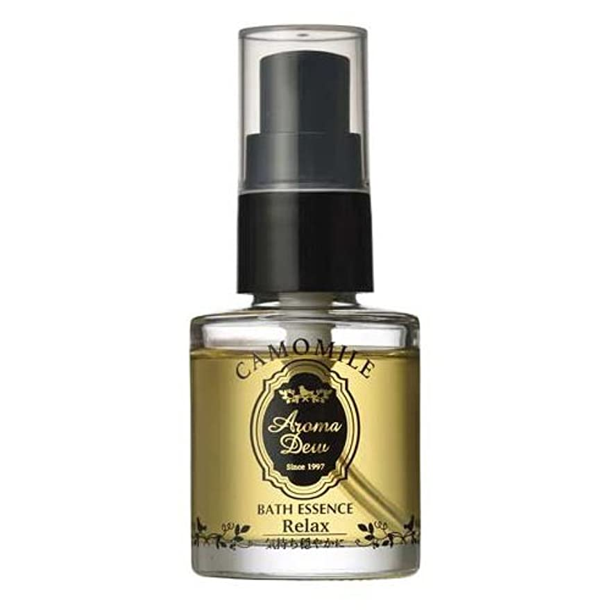 登録合成未使用アロマデュウ 香りのバスエッセンス カモミールの香り 27ml