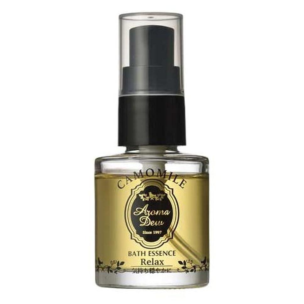 軽減する健康安心アロマデュウ 香りのバスエッセンス カモミールの香り 27ml