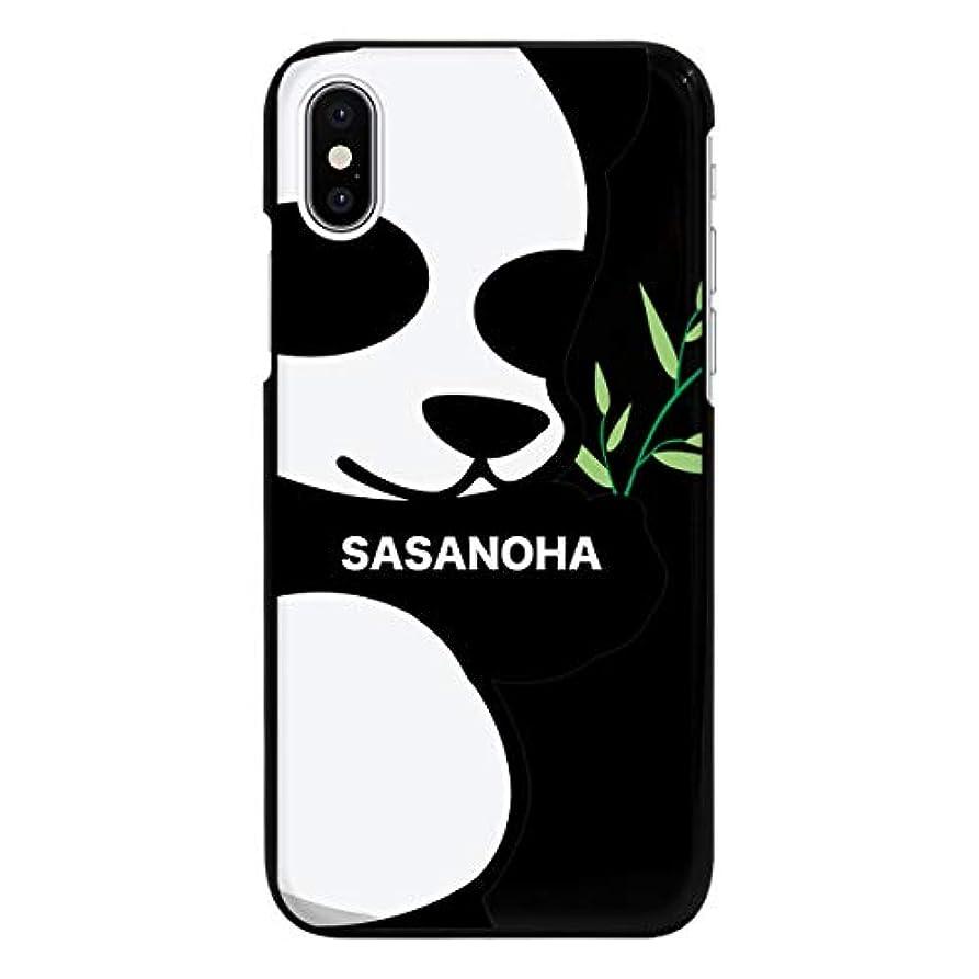 条約出くわす労働iPhone XR ブラック ケース 薄型 スマホケース スマホカバー sc050(A) パンダ 熊猫 ぱんだ アイフォン 10 アイホン テン スマートフォン スマートホン 携帯 ケース アイフォンXR アイフォンテンR アイフォン10R ハード プラ ポリカボネイト スマフォ カバー