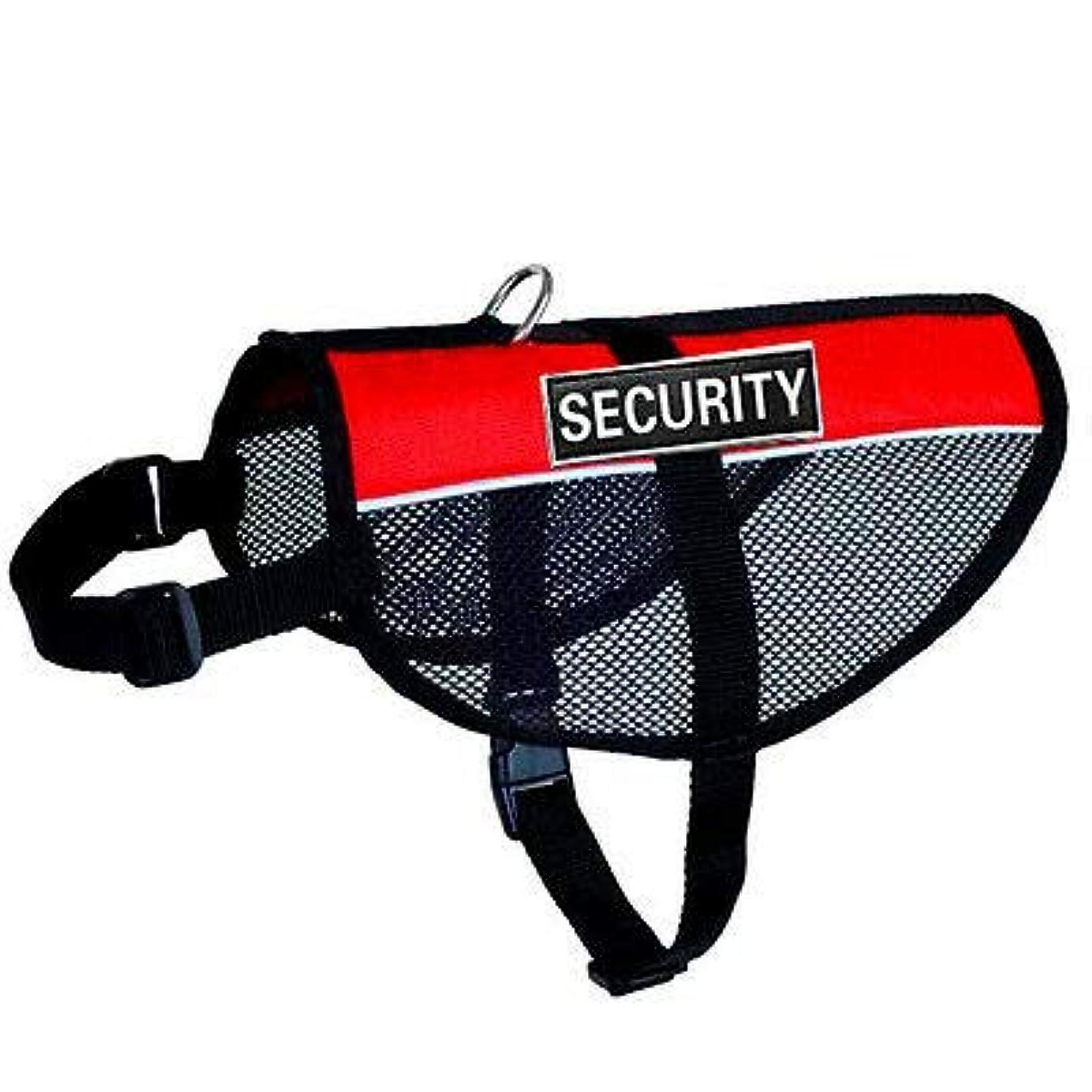 額道を作る霧深いFidgetGear Reflective Mesh Service Dog Vest with 2 Free Removable label Patches Info Cards Red M Fits Girth 19