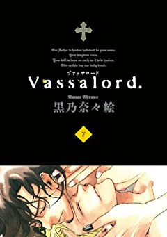 Vassalord.の最新刊