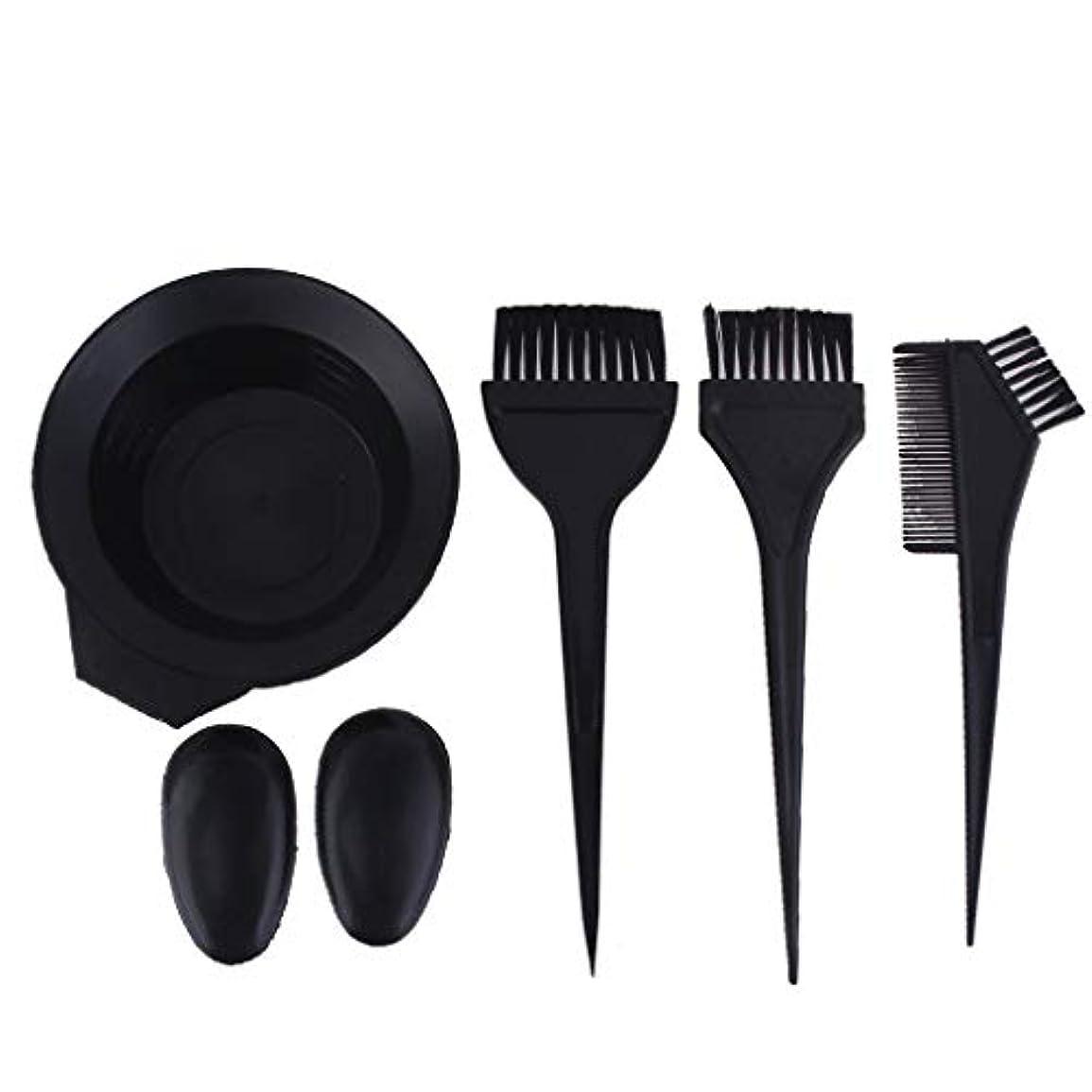 ソビエト大騒ぎ伝染性サロンの髪染めのためのプラスチック黒髪ボウル櫛ブラシキット
