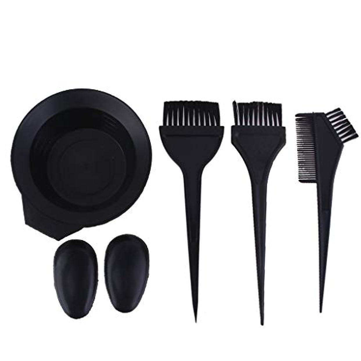 略奪ピックロイヤリティサロンの髪染めのためのプラスチック黒髪ボウル櫛ブラシキット
