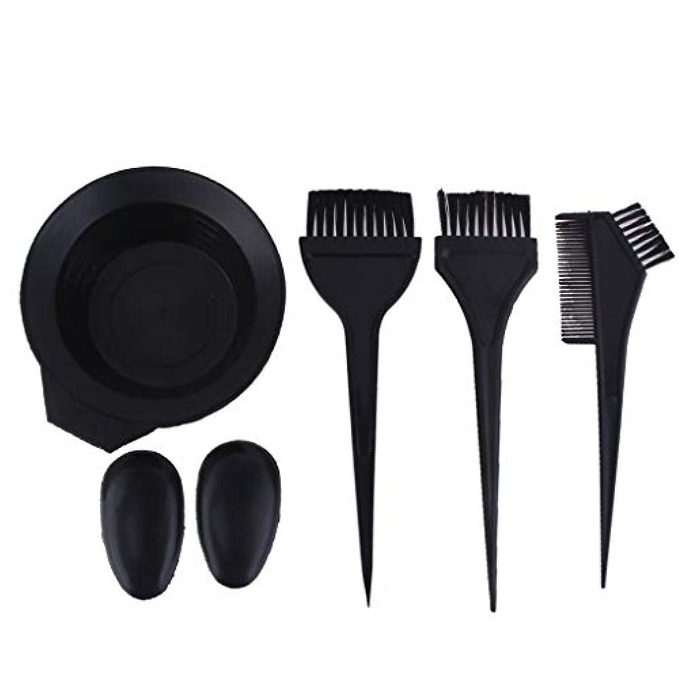 正確カウンタ公然とサロンの髪染めのためのプラスチック黒髪ボウル櫛ブラシキット