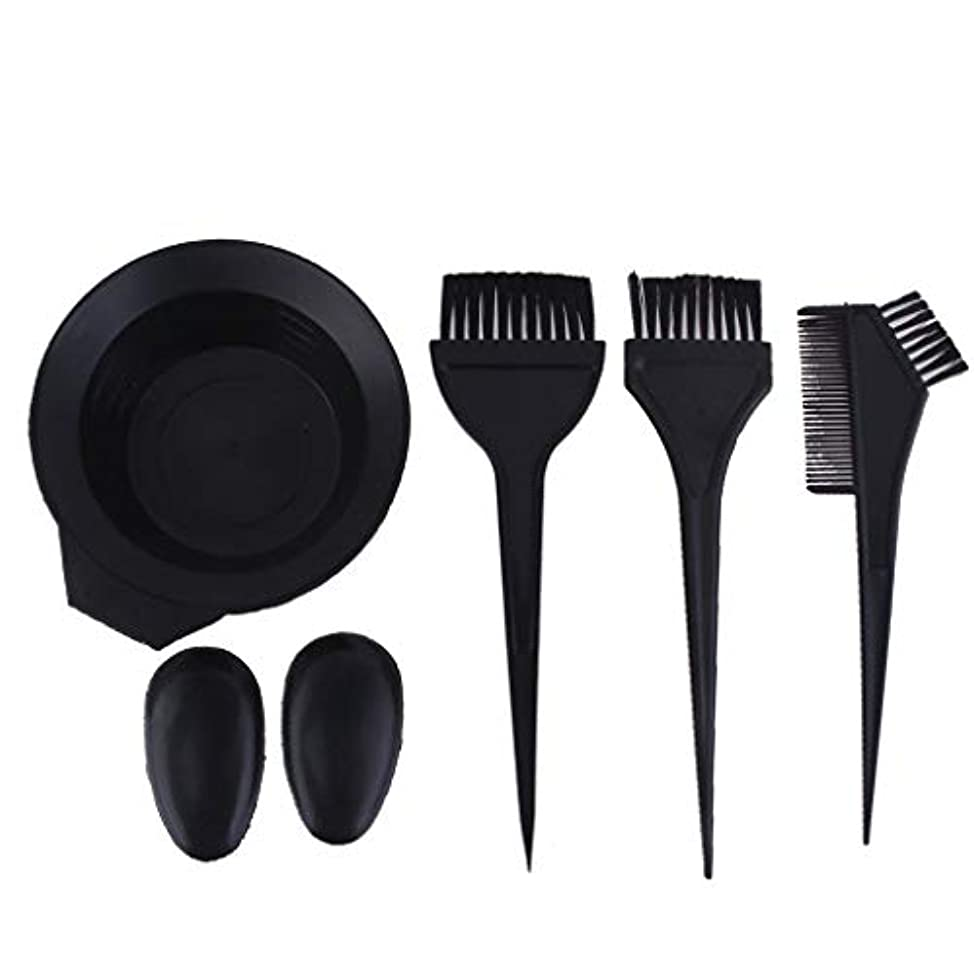 追跡フォーマル追跡サロンの髪染めのためのプラスチック黒髪ボウル櫛ブラシキット
