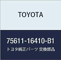 TOYOTA (トヨタ) 純正部品 フロントフェンダ アウトサイド モールディング RH (BLACK) カローラ 2,コルサ/ターセル 品番75611-16410-B1