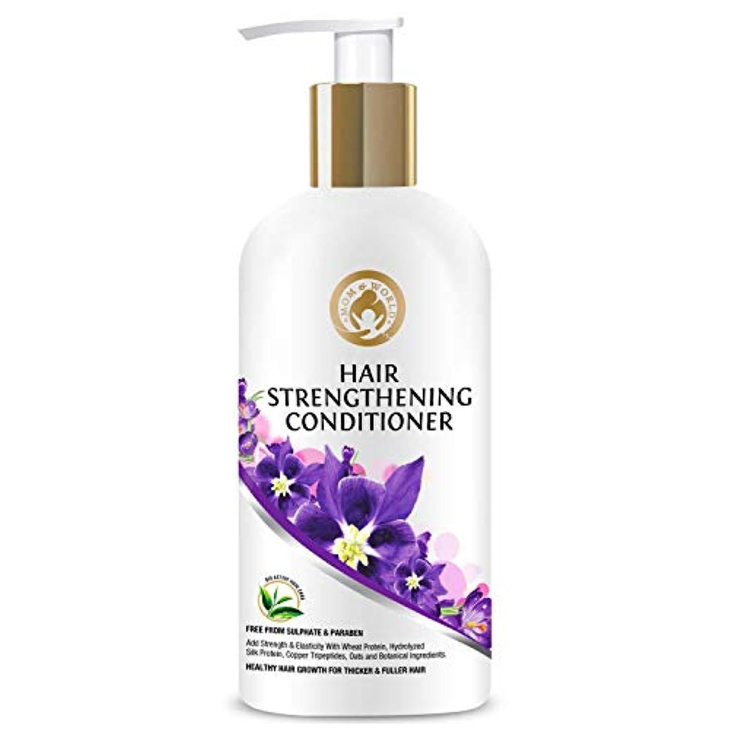 オリエンテーション逸話失望させるMom & World Hair Strengthening Conditioner - Protein Conditioner For Thicker And Fuller Hair, 300ml (No SLS, Paraben)