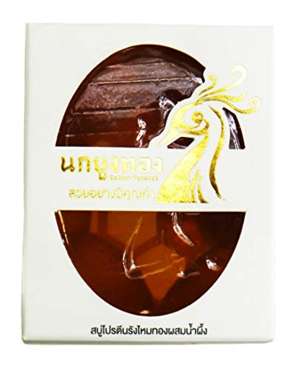サワー侵入するマーキングまゆ玉蜂蜜石鹸 Thai Golden Cocoon Honey Soap 黄金繭玉入蜂蜜石鹸