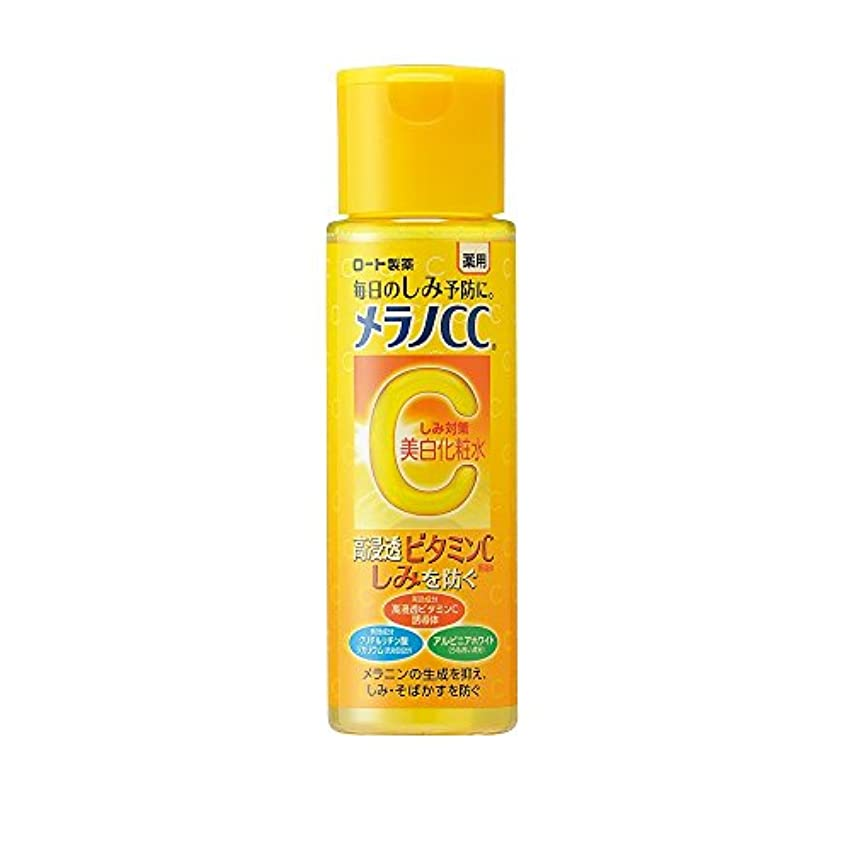 幸運な水平呼吸【医薬部外品】メラノCC 薬用しみ・そばかす対策 美白 化粧水 170mL