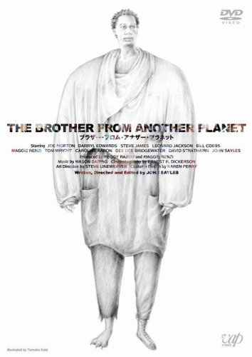 ブラザー・フロム・アナザー・プラネット [DVD]の詳細を見る