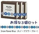 Pavilio MINI / パビリオ ミニ 《3個セット》MINI Snow flower Blue / ミニ スノーフラワー ブルー レーステープ 10mm× 6m