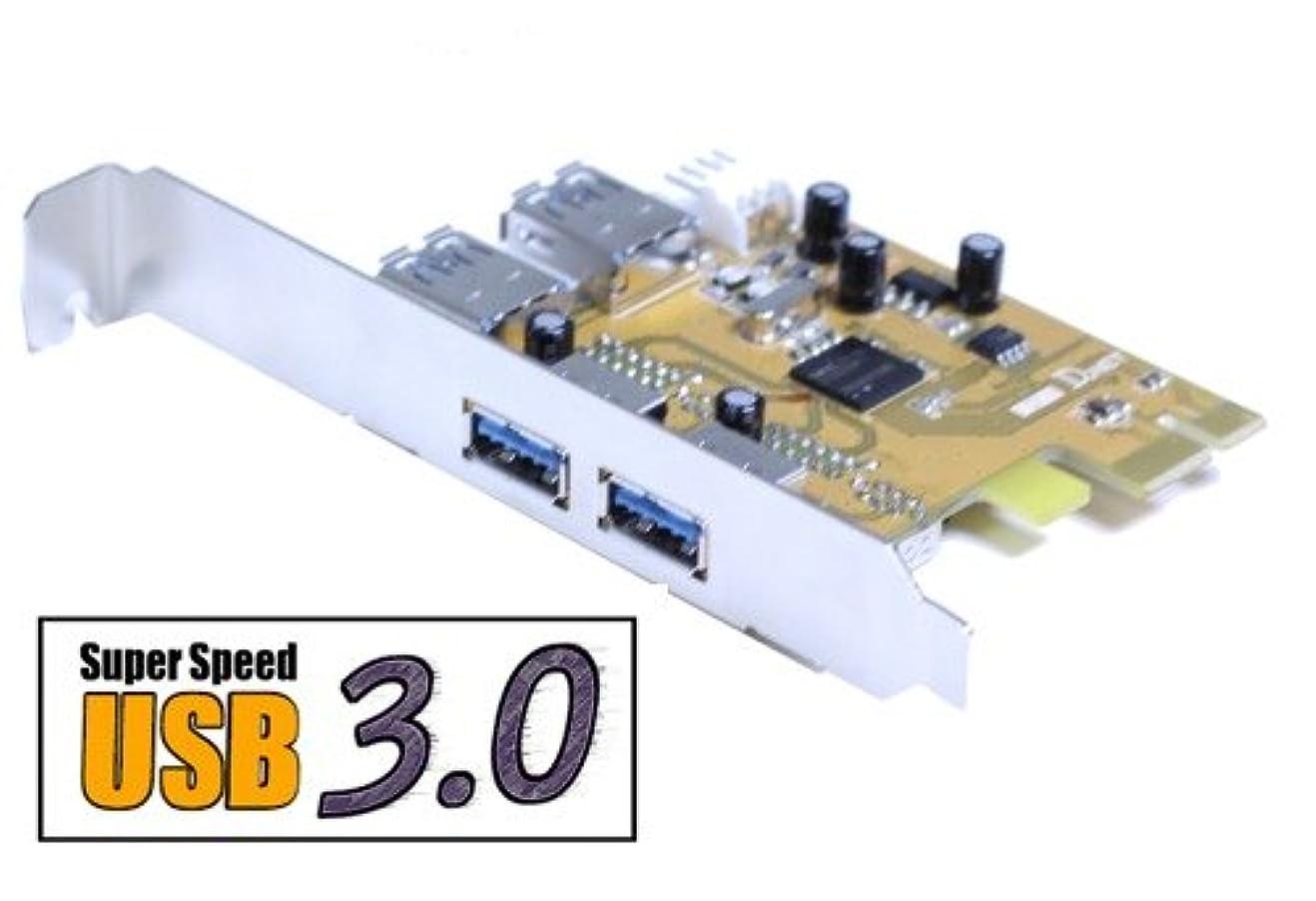 コンサート潤滑する耐えるCoolGear USB 3.0 2 x 2内部/外部ポートPCI - Eカードfor Windows 7 / Vista