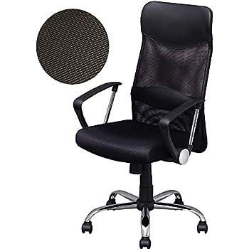 アイリスプラザ オフィスチェア ハイバック メッシュ アームレスト ロッキング機能 腰サポートバー ブラック