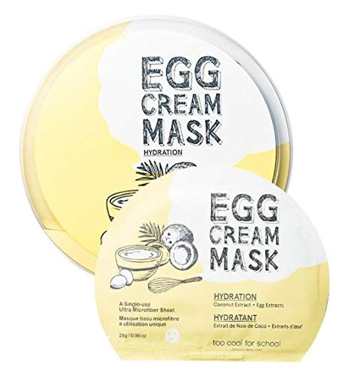 残り鮮やかな粘り強いtoo cool for school エッグ クリーム マスク セット 各28g