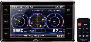 コムテック 超高感度GPSレーダー探知機 ZERO 73V