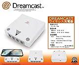 Dreamcast ワイヤレス充電器