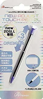 new2DSLL用newアジャストタッチペン2L(ラベンダー)
