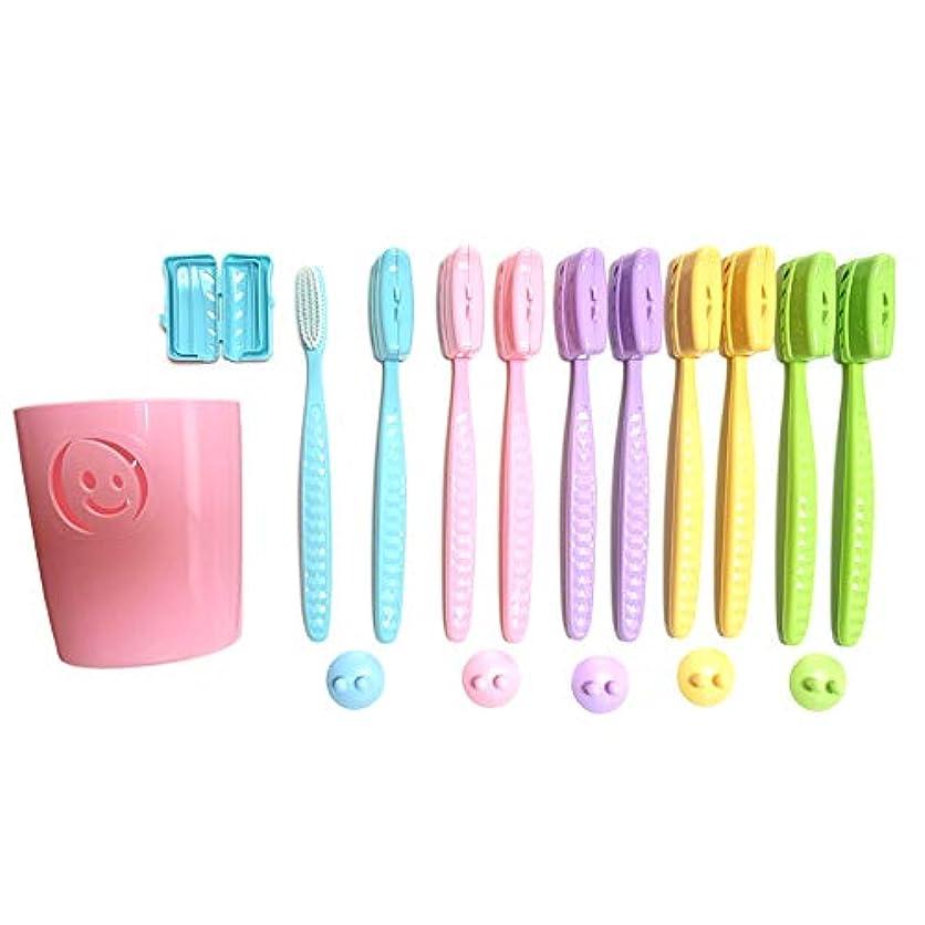 波肌ねじれプレミアムケア ハブラシ 大きいヘッド ジャンボ 超やわらかめ 歯ブラシ セット / ハブラシ10本 + ハブラシカバー10本 + 壁掛けホルダー5本 + カップ1本 Toothbrush Set [並行輸入品]
