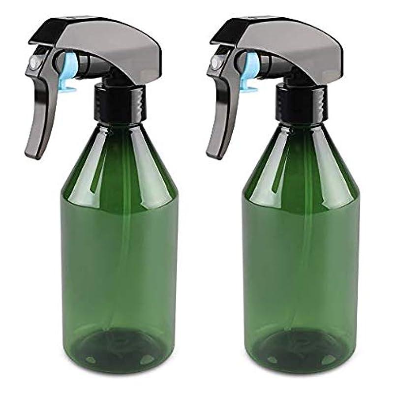 気になるあなたが良くなります時計回りプラスチックエアスプレーボトル 超微細スプレー 詰め替え式スプレー容器 - 掃除、植物、ヘアー用 300ml*2個 (グリーン)