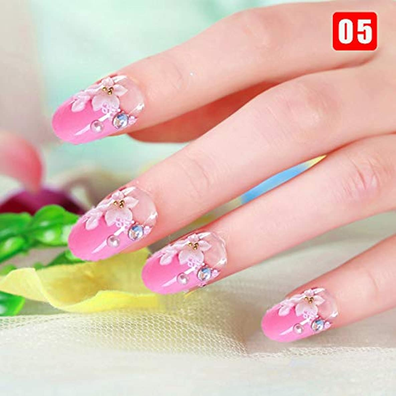 確かめるハードウェアワードローブHappysource 24本の女性の偽の爪透明な花のビーズの装飾DIYの花嫁の偽の爪