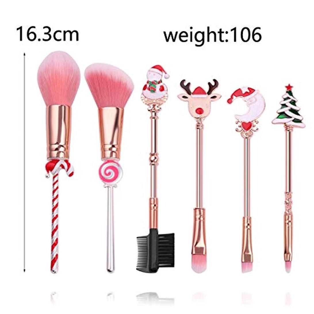 ワイドパッチナプキンWadachikis 優れた6個のキャンディクリスマス化粧ブラシ(None 1)