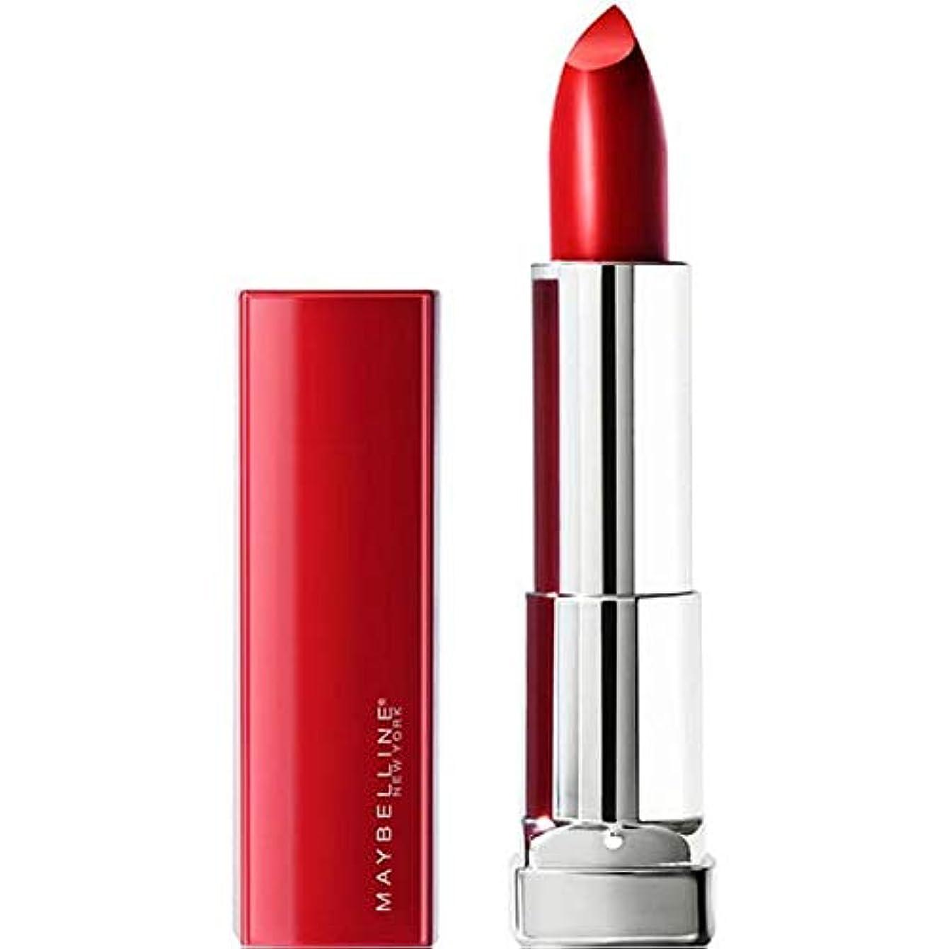 平均会議徴収[Maybelline ] メイベリンの色はセンセーショナルな私のためにすべての385ルビーのために作られました - Maybelline Color Sensational Made For All 385 Ruby...