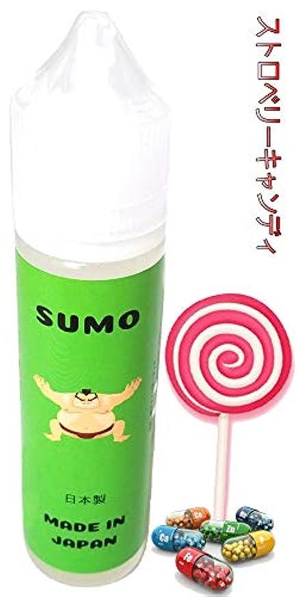 コンサルタントとしてメロディアス国産 60ML 電子タバコ リキッド ストロベリー キャンディ いちご SUMO Strawberry candy