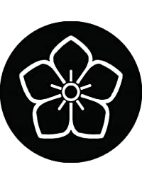家紋シール 陰桔梗紋 布タイプ 直径40mm 6枚セット NS4-0150