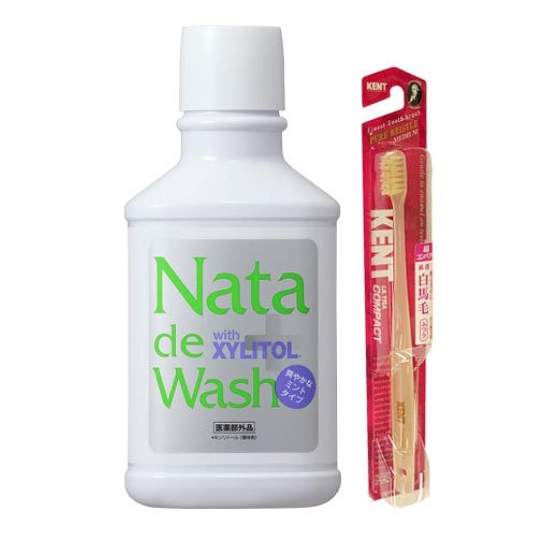 静めるほこりっぽい寝る薬用ナタデウォッシュ 爽やかなミントタイプ 500ml 1本& KENT歯ブラシ1本プレゼント