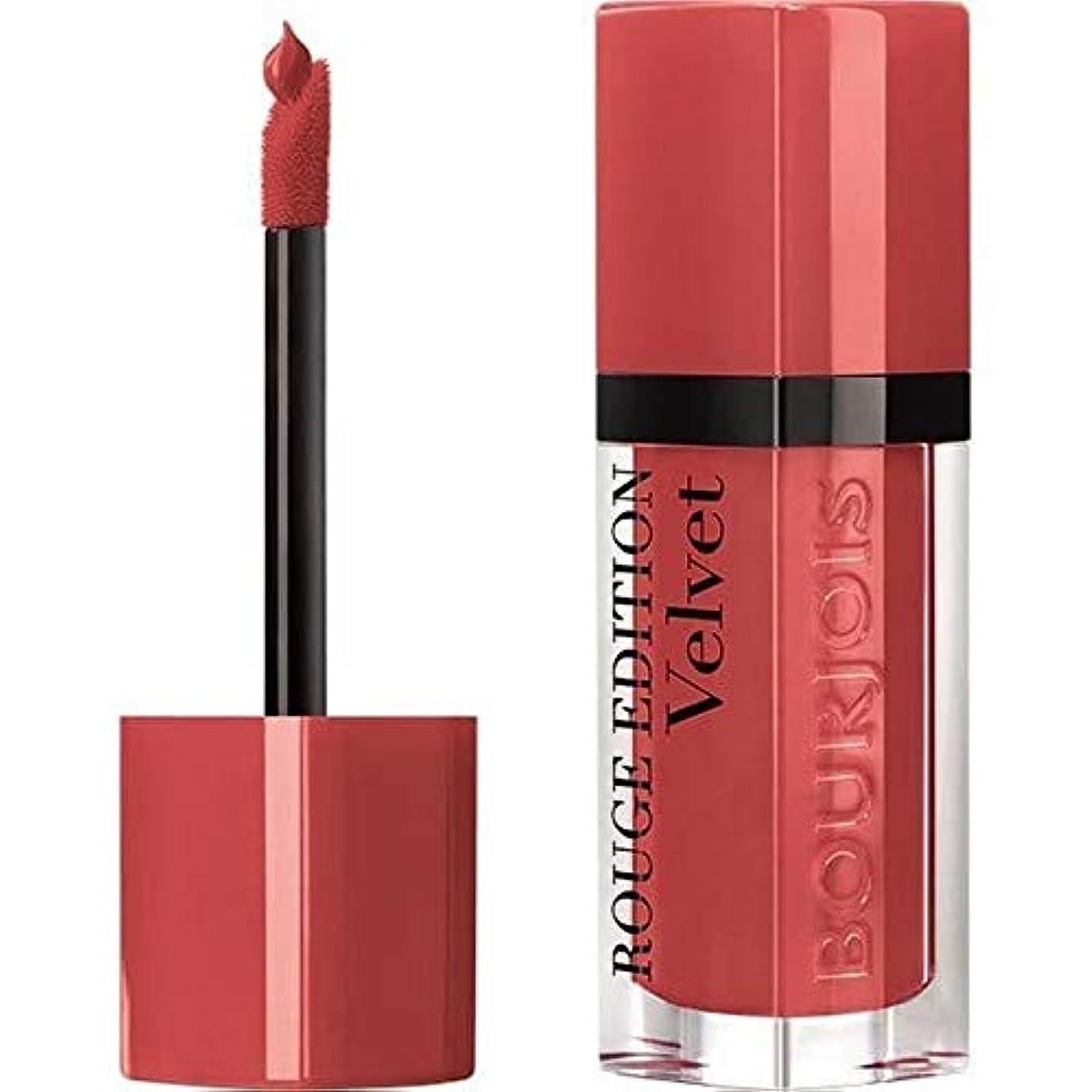 可動式拮抗水素[Bourjois ] ブルジョワルージュ版ベルベットの口紅の桃クラブ4 - Bourjois Rouge Edition Velvet lipstick Peach Club 4 [並行輸入品]