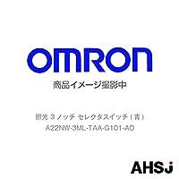 オムロン(OMRON) A22NW-3ML-TAA-G101-AD 照光 3ノッチ セレクタスイッチ (青) NN-