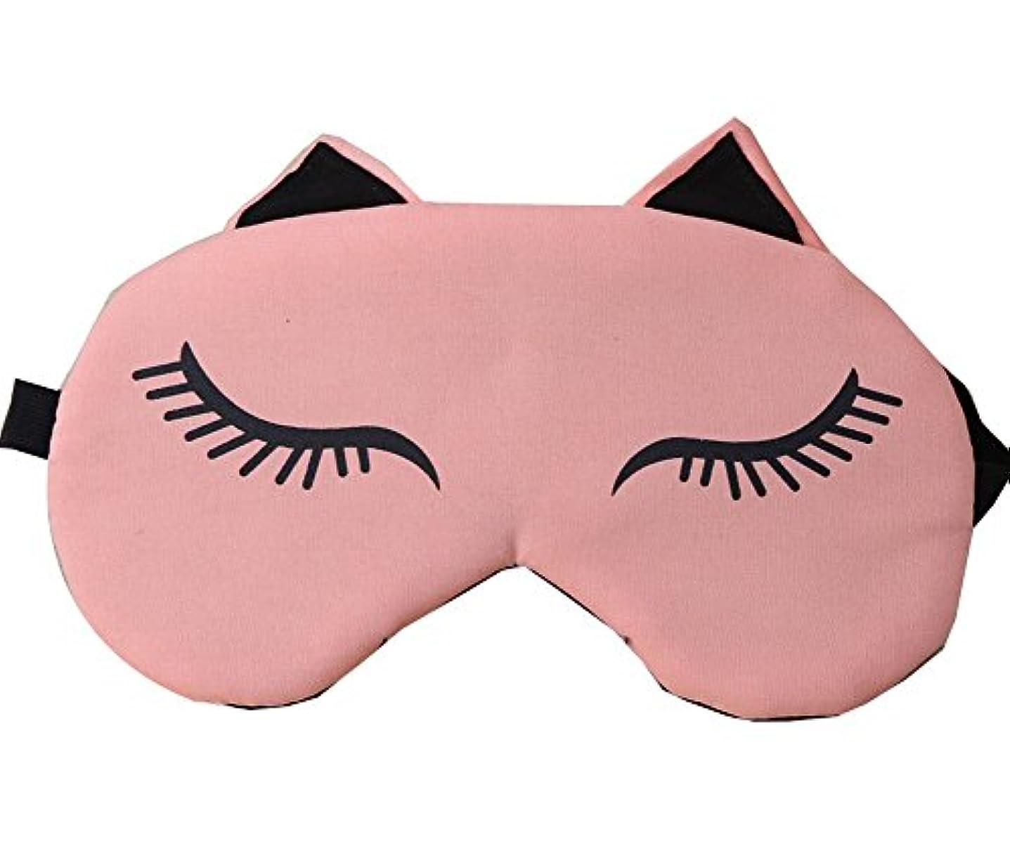 スチュワーデス好み闇かわいい漫画のデザインアイマスク睡眠飛行機の旅行シフト作業のためのマスク、#20