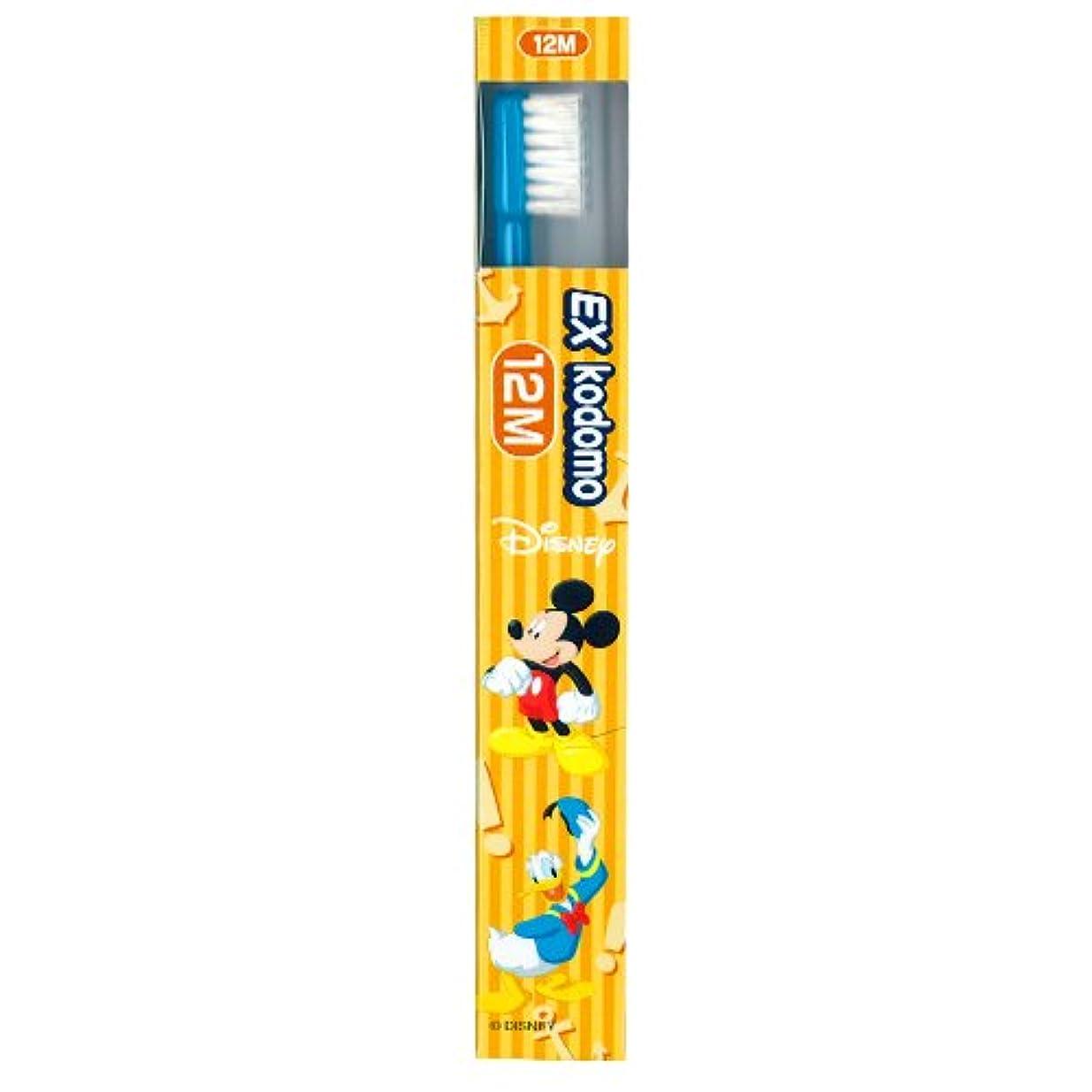 胸チャンスピックライオン EX kodomo ディズニー 歯ブラシ 1本 12M ブルー