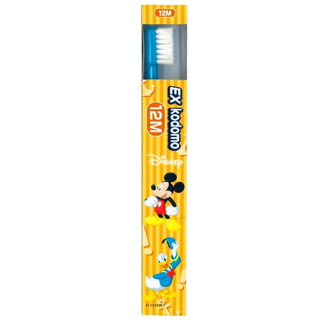 ブルジョンばかスケルトンライオン EX kodomo ディズニー 歯ブラシ 1本 12M ブルー
