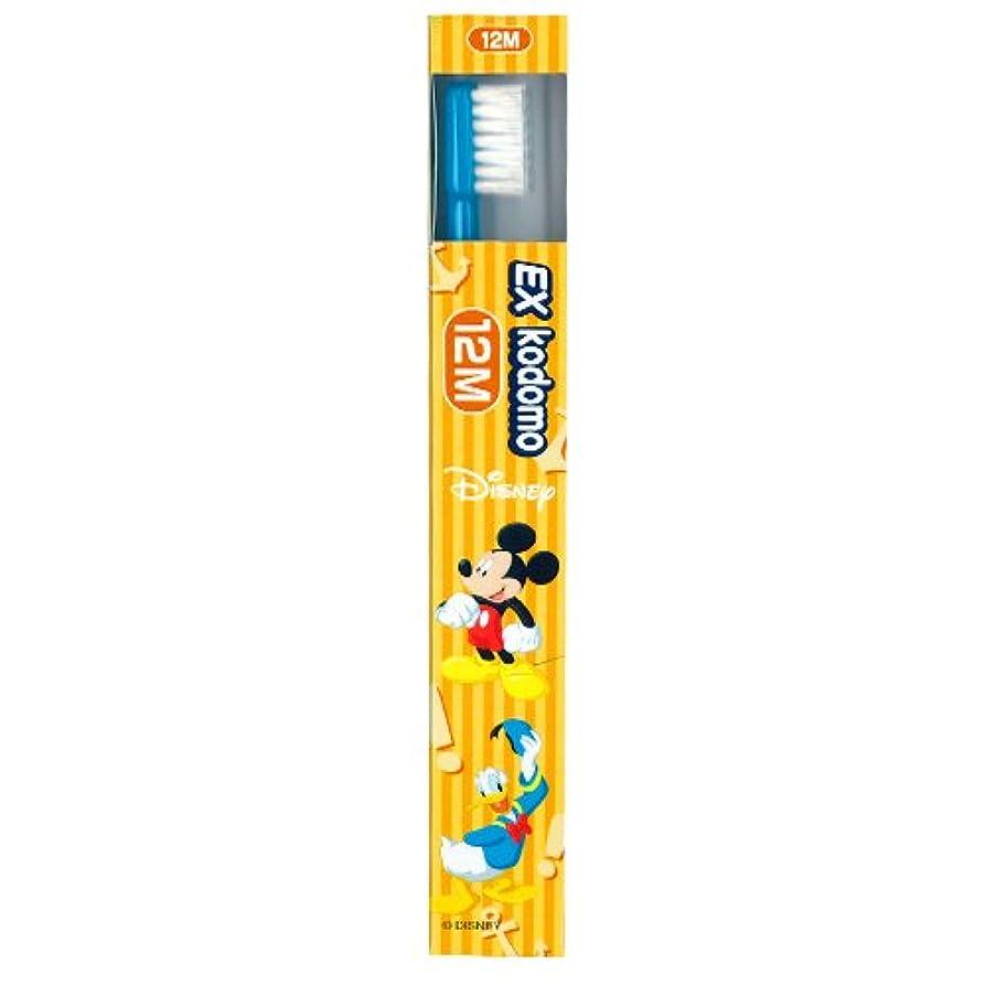 兄弟愛予感機動ライオン EX kodomo ディズニー 歯ブラシ 1本 12M ブルー