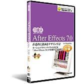 AfterEffects 7.0 DVD講座:中編