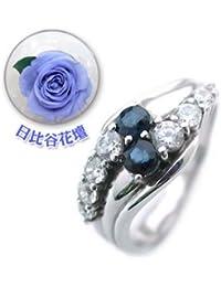 ( 9月誕生石 ) プラチナ サファイア?ダイヤモンドリング(10個のダイヤモンドで記念 )(日比谷花壇誕生色バラ付) #6