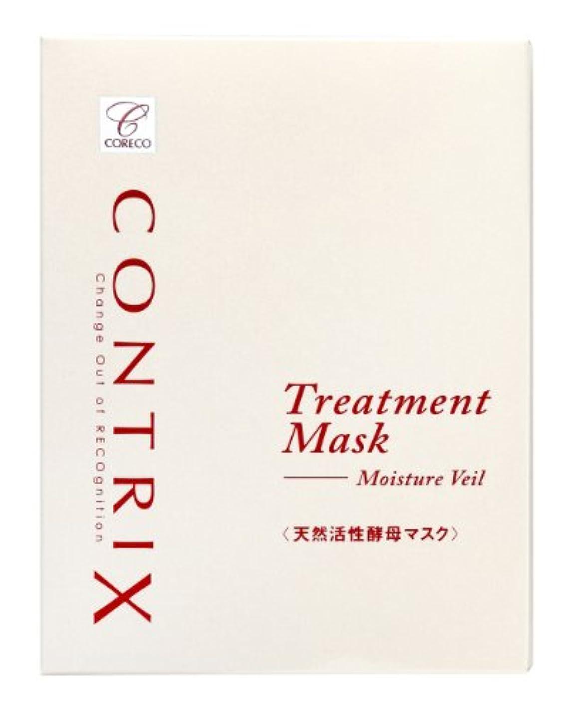 ブラザー雇用者せっかちコレコ コントリックス トリートメントマスク(5枚入)