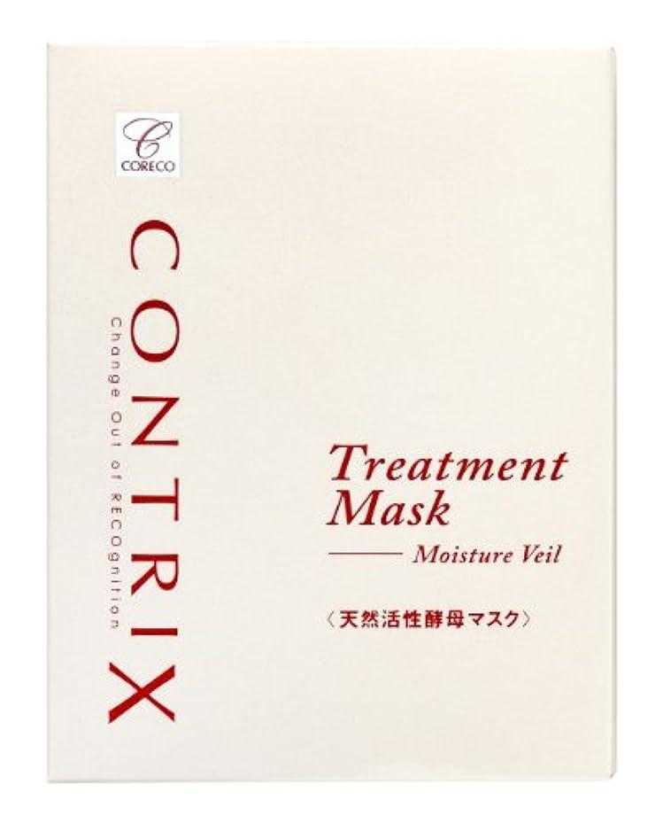 姿勢暖かく組コレコ コントリックス トリートメントマスク(5枚入)