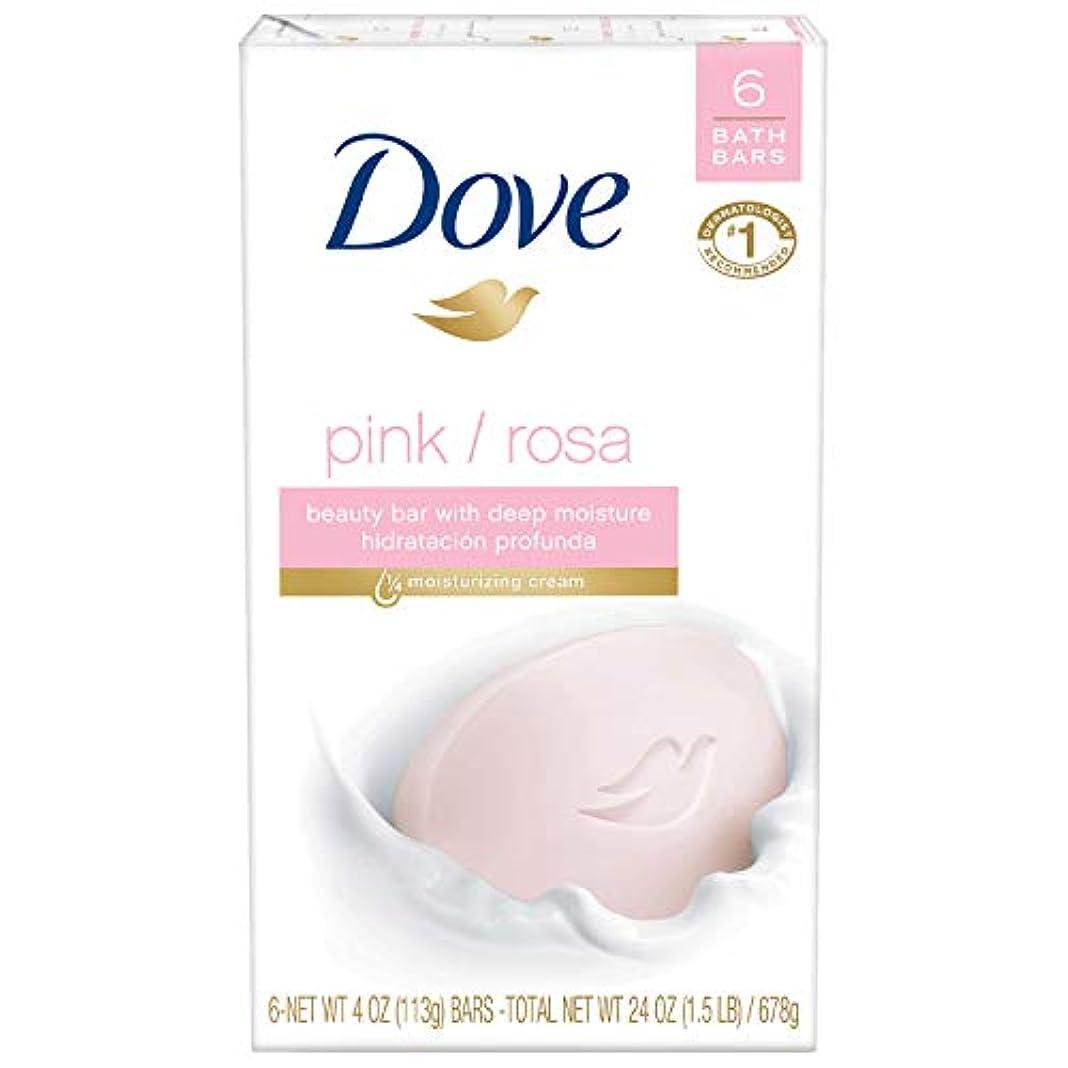におい出力大〈海外直送品〉ダブ 固形石鹸 ビューティーバー ピンク Dove Core Beauty Bar Pink 4 oz, 6 Bar