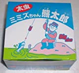【釣り餌】【活きエサ】【渓流餌】【川餌】ミミズちゃん熊太郎(太虫)